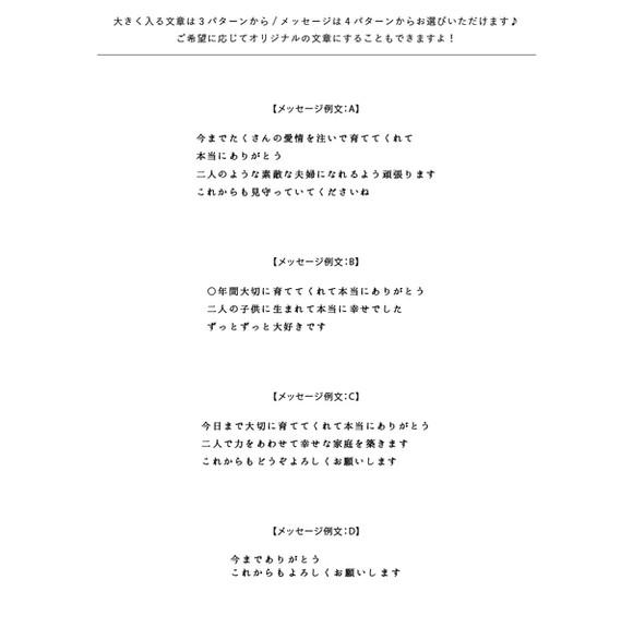 説明④.jpg