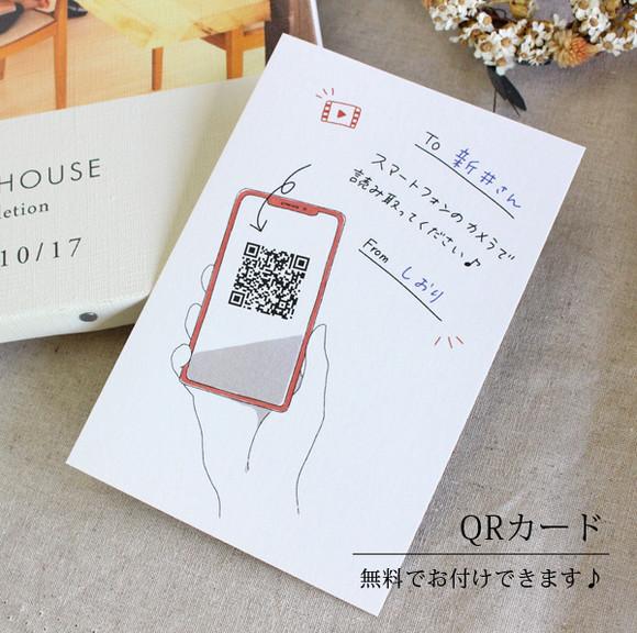 QRカード.jpg