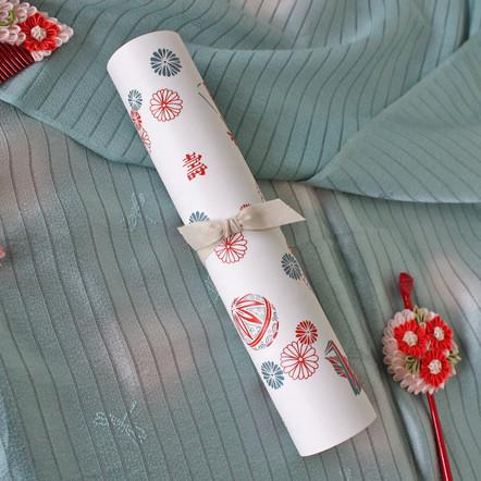 Pattern[ハイカラ]