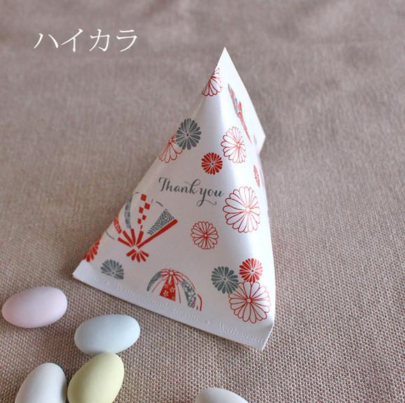 ドラジェ【ハイカラ】文字入り.jpg