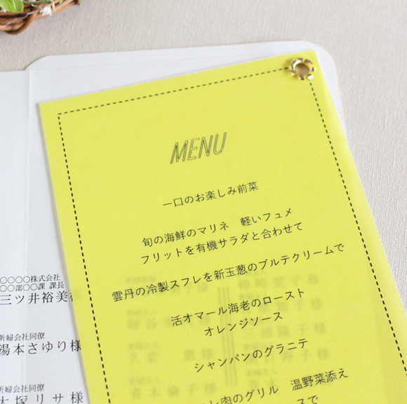 席次表&プロフィール③.jpg