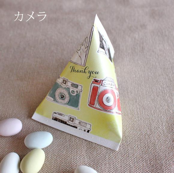 ドラジェ【カメラ】文字入り.jpg