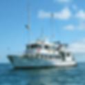 galapagos-tourist-class