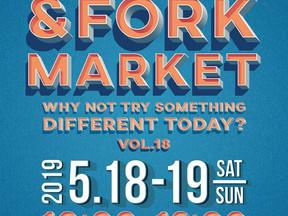 Vege&Fork Market Vol.18に出店します(5月18日(土)のみ)。