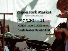 春の Vege&Fork Market Vol.14 に出店します。