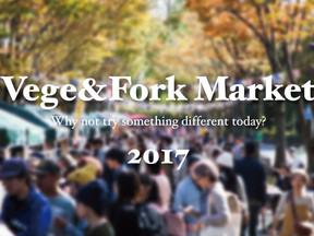 秋の Vege&Fork Market Vol.15 に出店します。