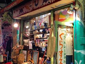 ぐらするーつ渋谷店へ。