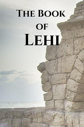 Lehi.jpg