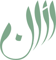 athan-logo.png