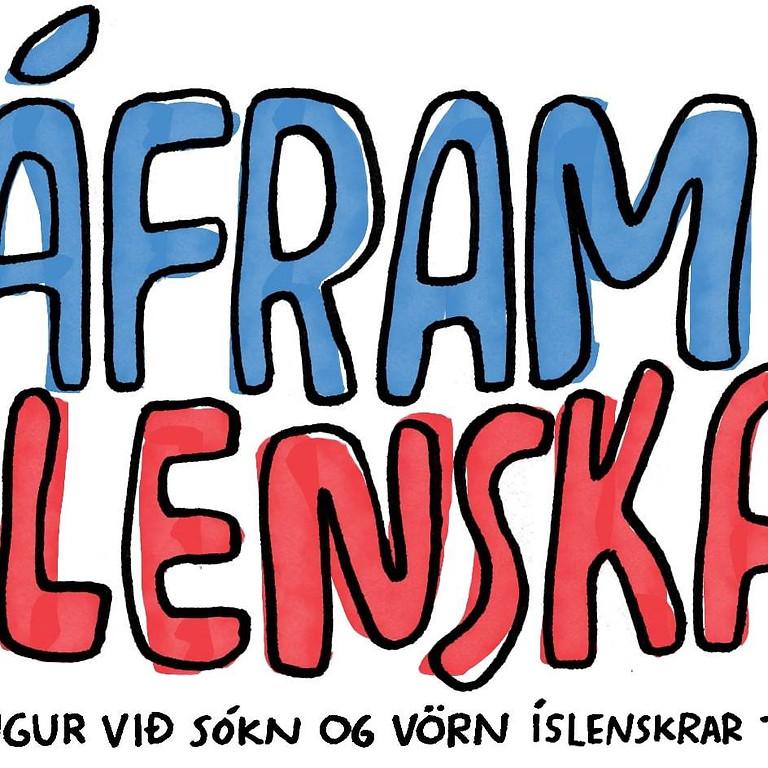 Íslensku námskeið | Icelandic Course | دورة اللغة آيسلندية