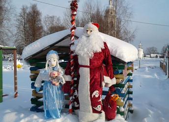 Усолье новогоднее !!!
