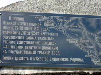 Одни из первых героев Великой Отечественной