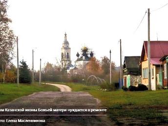 Село Усолье стало самой красивой деревней Владимирской области в конкурсе 2019 года.