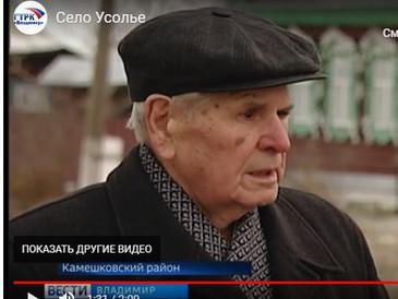 В Усолье побывал депутат Госдумы