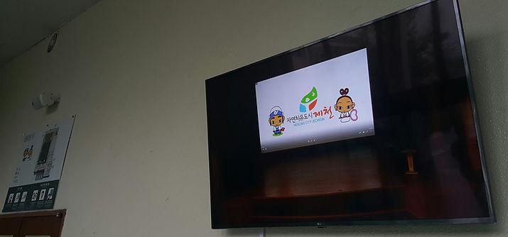 lobby TV.jpg