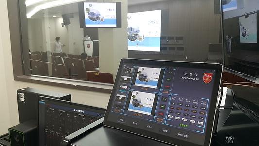 control room UI 1.jpg