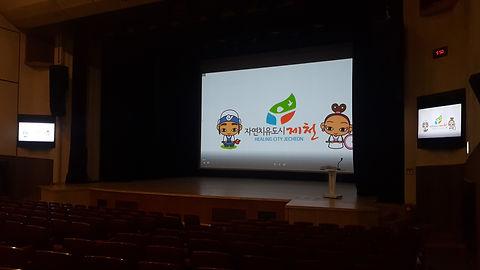 hall 3 screens.jpg
