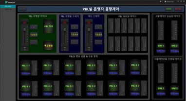 제주대 MAIN GUI.JPG