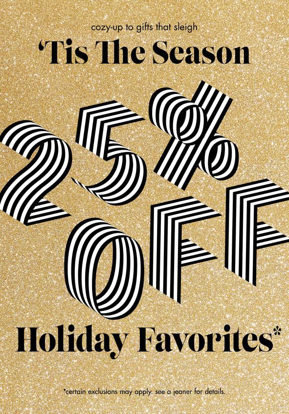 Holiday 2016 Retail Signage