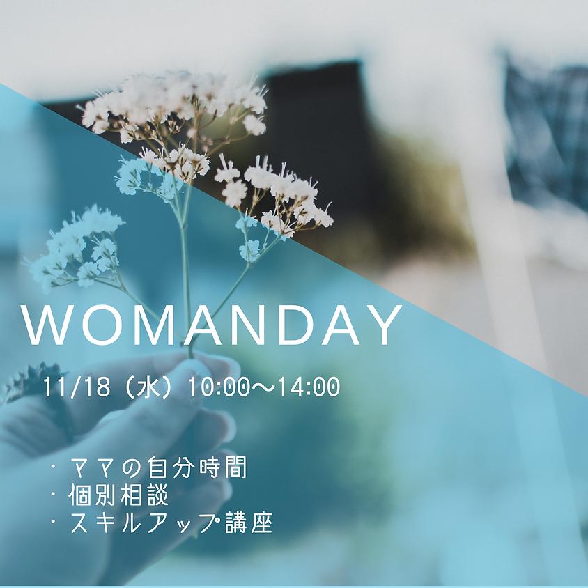 11/18 WOMANDAY