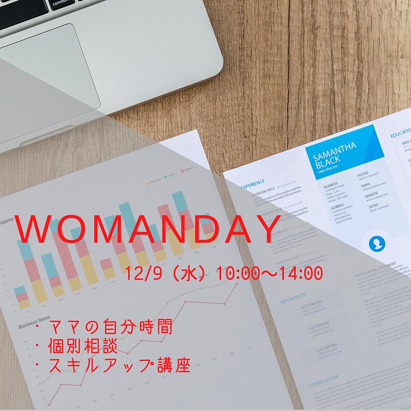 WOMANDAY