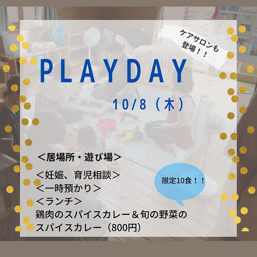 10/8 PLAYDAY