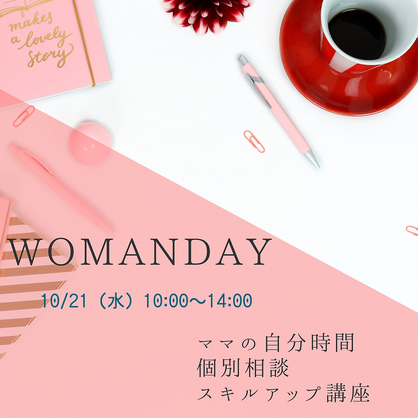 10/21 WOMANDAY
