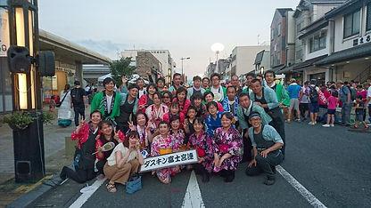 株式会社ダスキン富士宮.jpg