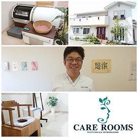 careroom.jpg