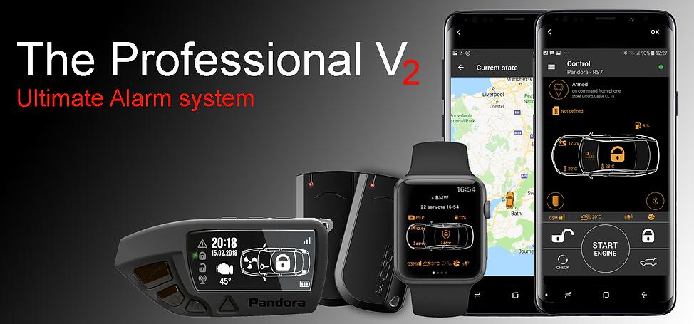the pandora professional v2 car alarm pa