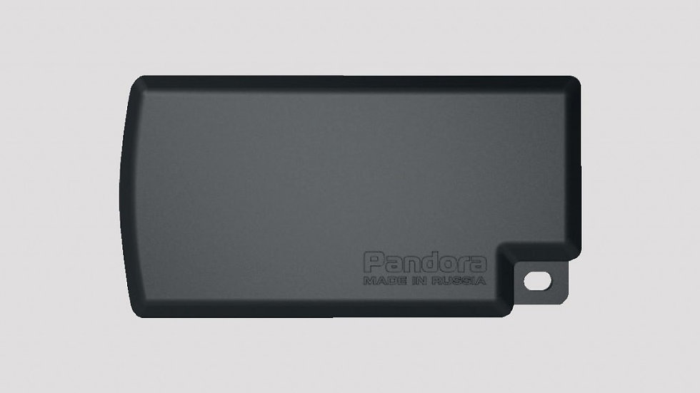 Pandora DI-02 - Remote start bypass module for turn key cars