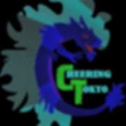 New Band Logo.jpg