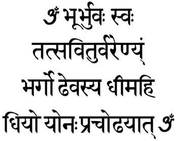 Gayatri Mantra, Yogaya Ilhabela, Liliane Brito