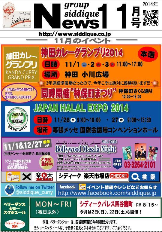 201411news.jpg