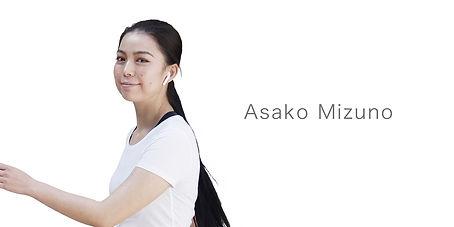 Asako 横長 revised .jpg