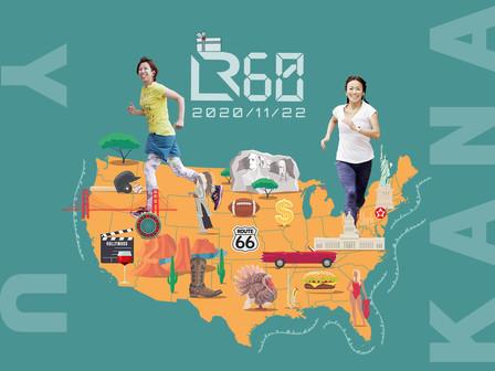 LR60 11月 アメリカ旅行プランバトル を開催しました!