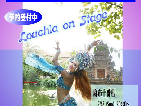 Louchia 来日ベリーダンスショー開催