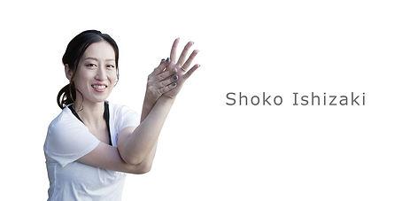 shoko ishizaki プロフィール 横長.jpg