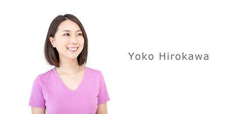 プロフィール 横長 Yoko hirokawa .jpg