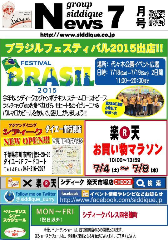 7gatus_News.jpg