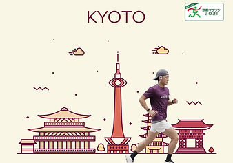 Tak kyoto -1.jpg