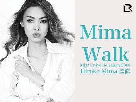 美しく魅せる歩き方のクラス、Mima Walkを開催