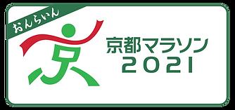 京都マラソンRectangle-04-05.png
