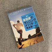 金さんの本.jpg