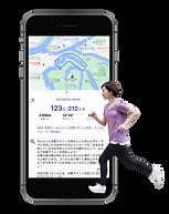 YukoSmartphone2.png