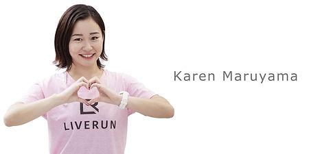 Karen 横長 .jpg