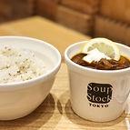 SoupStockSetSM.jpg