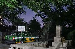 aoyama Taxi.jpg