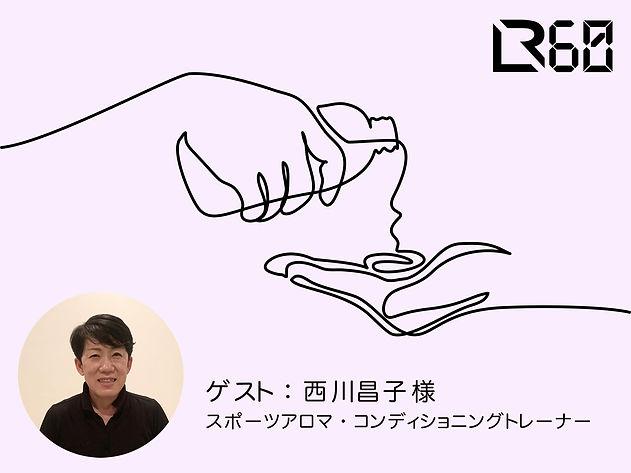 LR60 202104 背景ピンク_.jpg