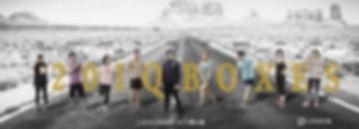 201QBox CreativeHighRes3.jpg
